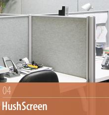 HushScreen