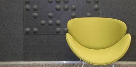 HushDimenstion, Acoustic Tiles